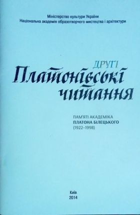 2014cover